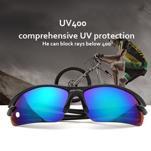 Cycling glasses UV400 outdoor sports cycling glasses polariz men and women night