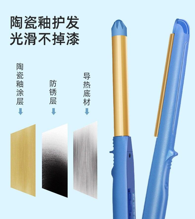 Azul curling e alisamento alisador de cabelo