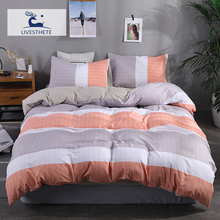 Liv-Esthete Fashion Color Striped Bedding Set Soft Printed Duvet Cover Pillowcase Queen King Bed Linen Bedspread Flat Sheet