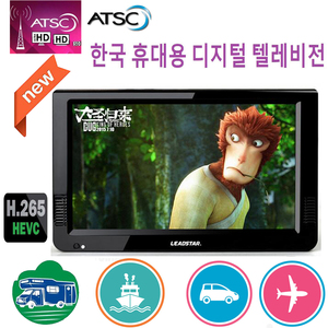 Korea Leadstar 10 Inch Atsc T Analog Portable Mini Tv Support H265/Hevc Dolby Ac3 HDMI INPUT Used At Home Car Boat Atsc Decoder