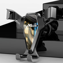 Suporte do telefone do carro instalação ventilação moda gravidade suporte universal móvel para o telefone gps macio anti-deslizamento suporte de ventilação de ar