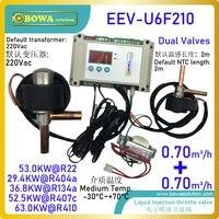 O jogo líquido eletrônico da válvula de acelerador da injeção é ótima escolha para a unidade gêmea/em tandem dos compressores ou a cremalheira dos multi-compressores