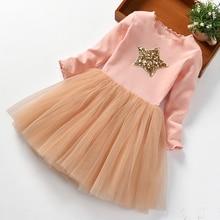 Брендовая одежда для девочек платье для маленьких девочек с суперзвездами вечерние платья для детей, одежда для девочек платье-пачка для дня рождения, для детей возрастом от 3 до 8 лет, Vestidos