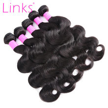 [LINKS] 8 to 28 30 40 Inch Natural Color Brazilian Hair Weave Bundles Body Wave 100% Remy Human Hair Extensions Weft(China)