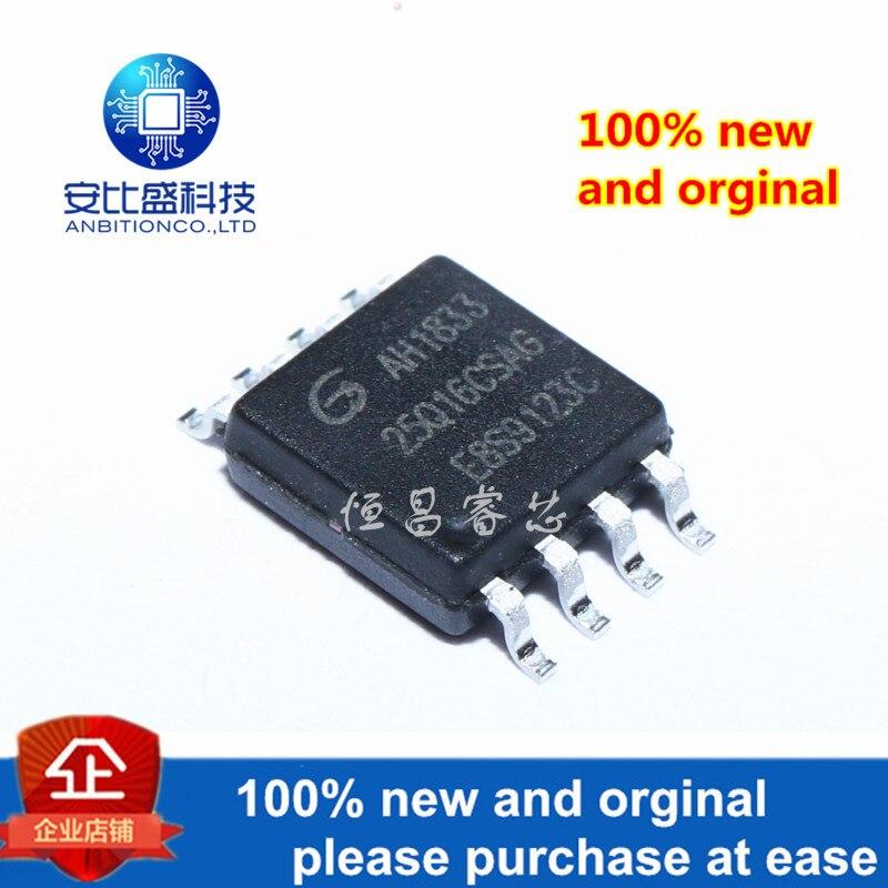 2pcs 100% New And Orginal GD25Q16CSAG Silk-screen 25Q16CSAG GD25Q160 2MB SOP8 In Stock