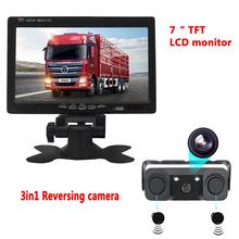 7 Inches HD 1080P Night Vision AHD Video Surveillance Video System