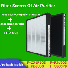 Fit for Panasonic Air Purifier Filter F-PXJ30C F-PDJ30C F-30C3PD Dust Collection Filter F-ZXJP30C adgar fit panasonic filter f zxjp30c filter kit f pdj30c 30c3pd pxj30c