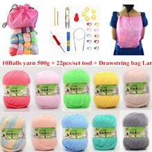 Hand Knitted Crochet Yarn DIY Soft Milk Cotton Yarn Baby Wool Yarn for Knitting (10balls/bag
