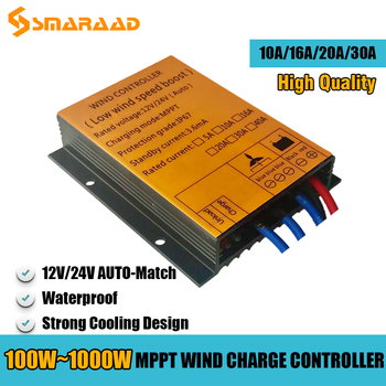 300W 600W Wind Turbine Charge Controller With MPPT Low Voltage Boost Water Proof 12V/24V AUTO Switch 10A 16A 20A 30A Current 800w 48v wind turbine with 6 blades and free 48v mppt controller small wind turbine for home use