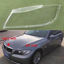 עבור 2004 2005 2006 2007 2008 BMW BMW 3 סדרת E90 318 320i 325i 330i קדמי פנס אהיל הלוגן פנס אהיל כיסוי