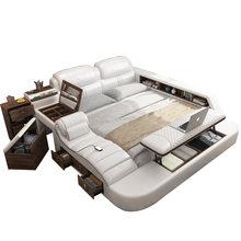 Умная кровать рама для спальни мебель