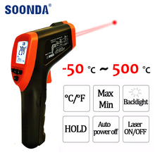 Infrared Pyrometer Touchless Digital-Laser Kitchen Electronic Non-Contact Home for BBQ