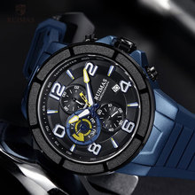 RUIMAS Military Sport Watches Men Top Brand