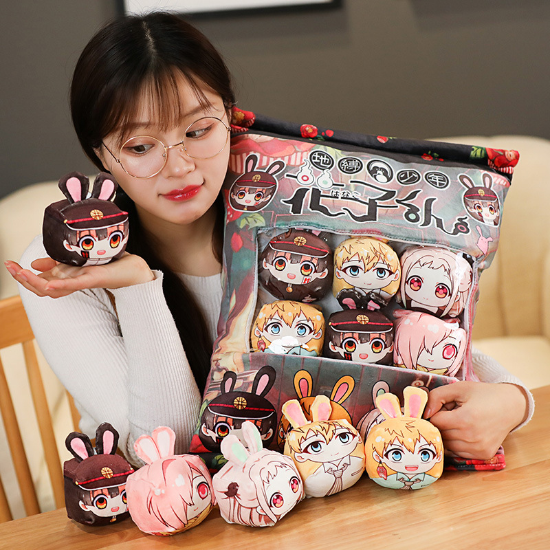Toilet-Bound Hanako-kun Plush Toy Doll Pendant Key Chain Cosplay Pillow Gift