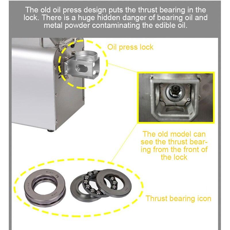 La potencia máxima del hogar es de 1500W prensa de aceite la pantalla de funcionamiento táctil de temperatura de seis velocidades puede funcionar continuamente durante 24 horas - 2