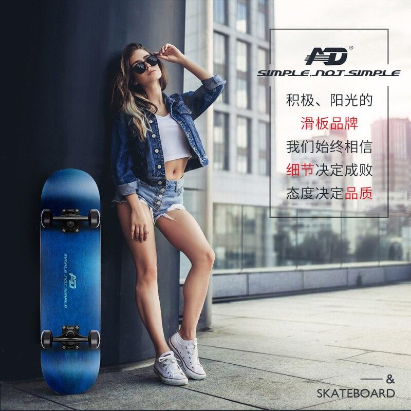 1 комплект, качественный профессиональный скейтборд, 8 дюймов, скейтборд, колеса и грузовики, двойной рокер, скейтборд, запчасти