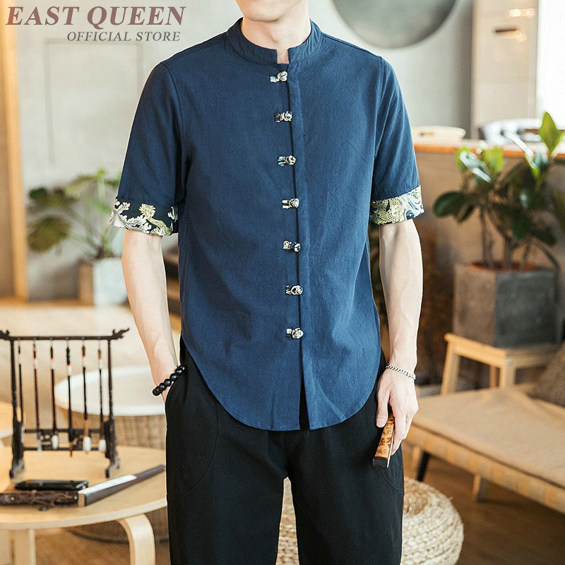 Chinese Style Men Shirt 2019 New Summer Short Sleeve Cotton Linen Traditional Chinese Shirt Vintage Oriental Clothes Men KK2882