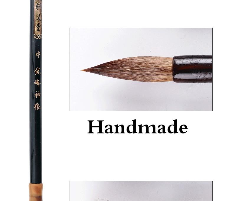 Pintura A Tinta Paisagem Escrita Escovas De Cabelo de Lã