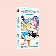 1660pcs/Box Mairimashita! Iruma-kun Postcards Anime Post Card Message Gift