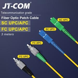 Fiber Optic Patch Cord SC/FC/ST/LC APC Single Mode Single Core Indoor Fiber Patch Cable SC UPC patch cord fiber