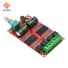 YDA138-E Digital Amplifier Board 20W+20W DC 12-15V Class D Audio Stereo HIFI AMP for Yamaha Speaker XH-M531 with Volume Control