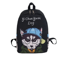 2019 new cartoon creative printing dog backpack outdoor Oxford cloth casual student bag