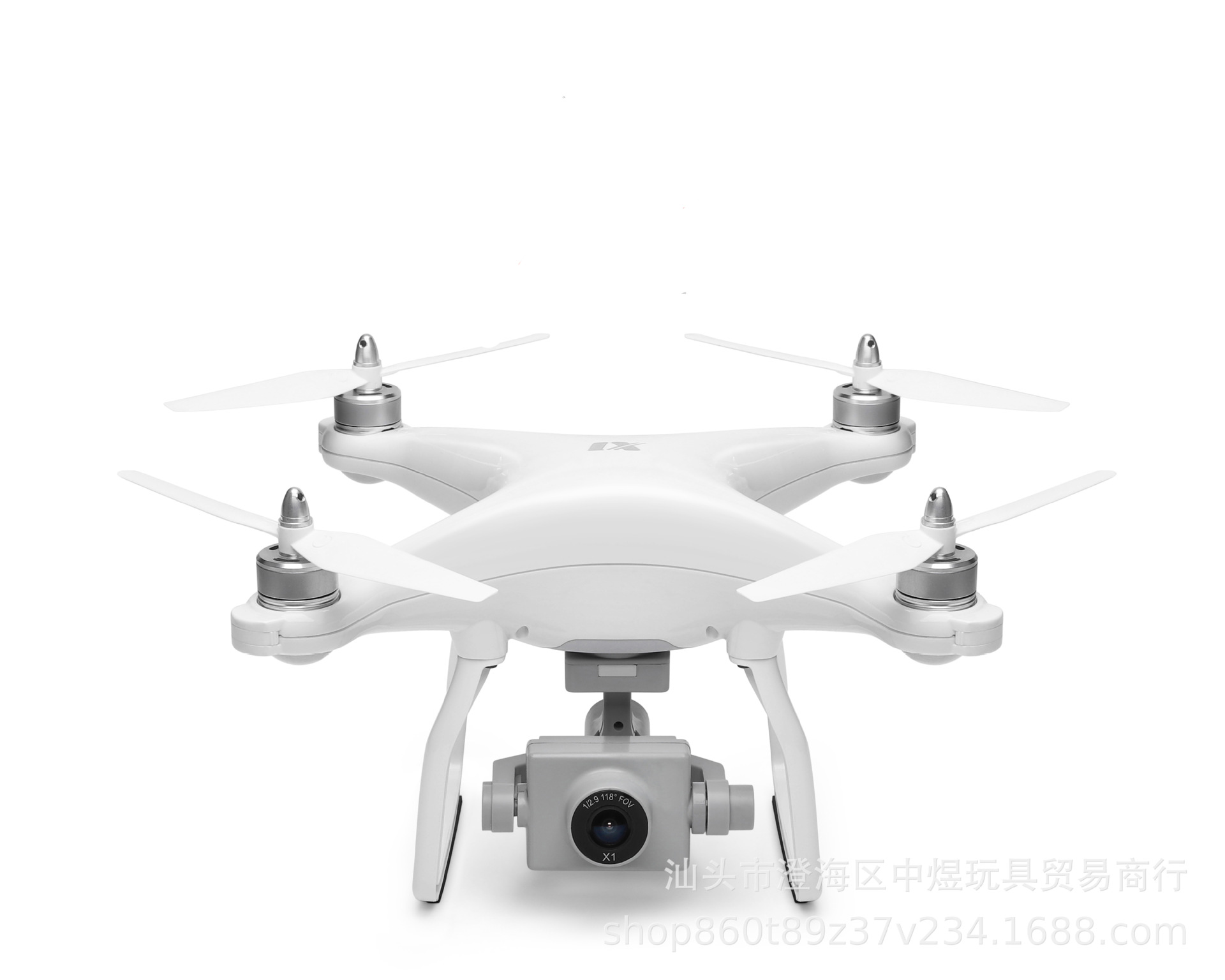Weili X1 Unmanned Aerial Vehicle Profession Two-shaft Cradle Head 5g Super Clear Anti-shake 4K Aerial Photography GPS Brushless