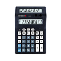 Baru CT-2020 Citiplus Desktop Kalkulator Ini Memiliki Dual Layar Yang Menampilkan 12-Digit 112-Langkah periksa Kalkulator