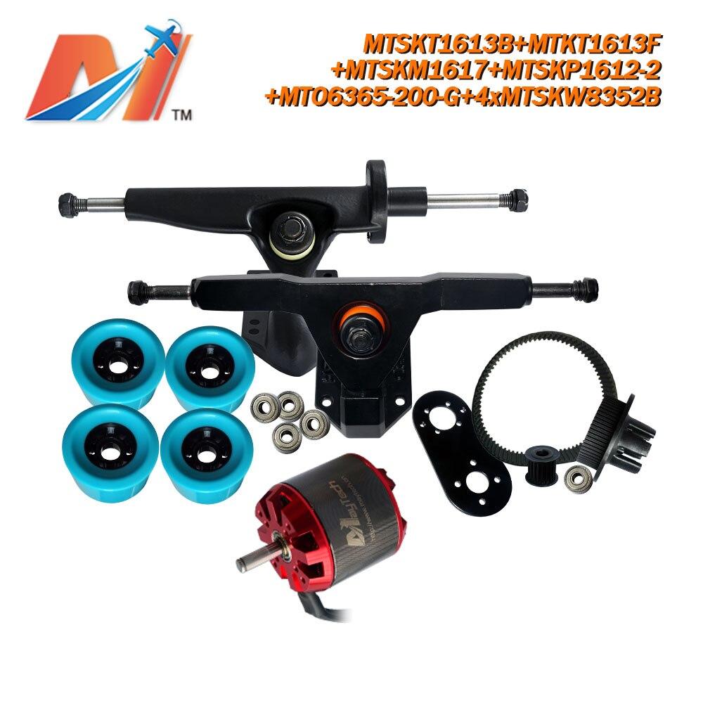 Maytech мотор электрический para скейт грузовик с креплением и ремнем и подшипником и 6365 200KV реактивный двигатель и колеса