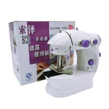 portable multifunction desktop mini electric sewing machine with light cutter small household appliances eat thick needle feed ABS Portable Mini Sewing Machine Electric Desktop Small Handheld Electric Sewing Machine Useful Single Needle Automatic Home
