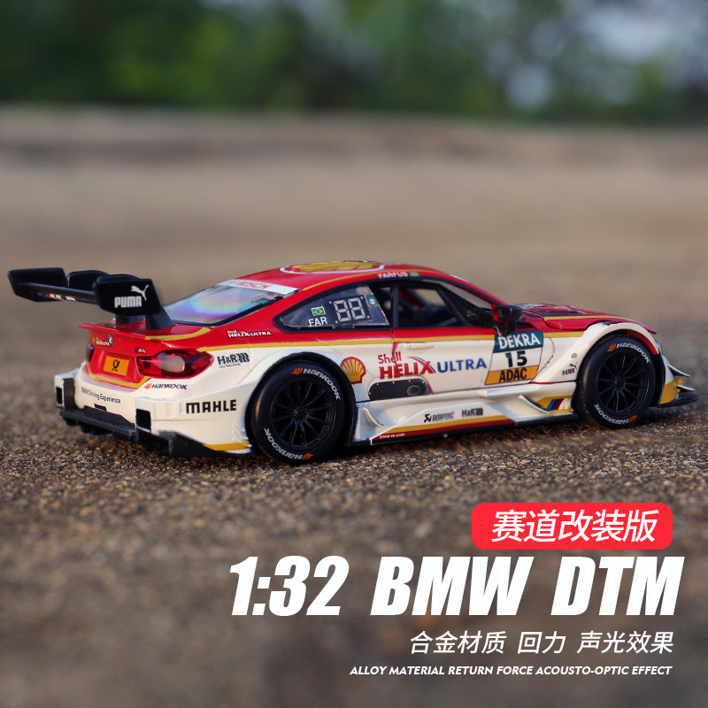 Scale 1:32 Apply Horse M4 DTM Alloy Metal Model Diecast Decorative Pattern Racing Sports Car Toys For Children HotWeels