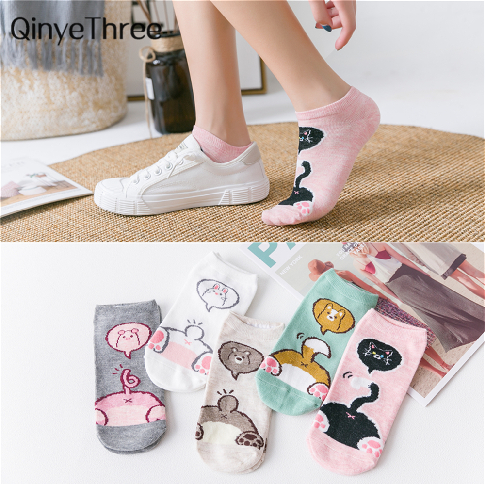 Cute Girls Funny Cartoon Animal Tail Little Bear Dog Cat Rabbit Socks Puppy Kitten Bunny Piggy Ankle Socks Novelty Gift