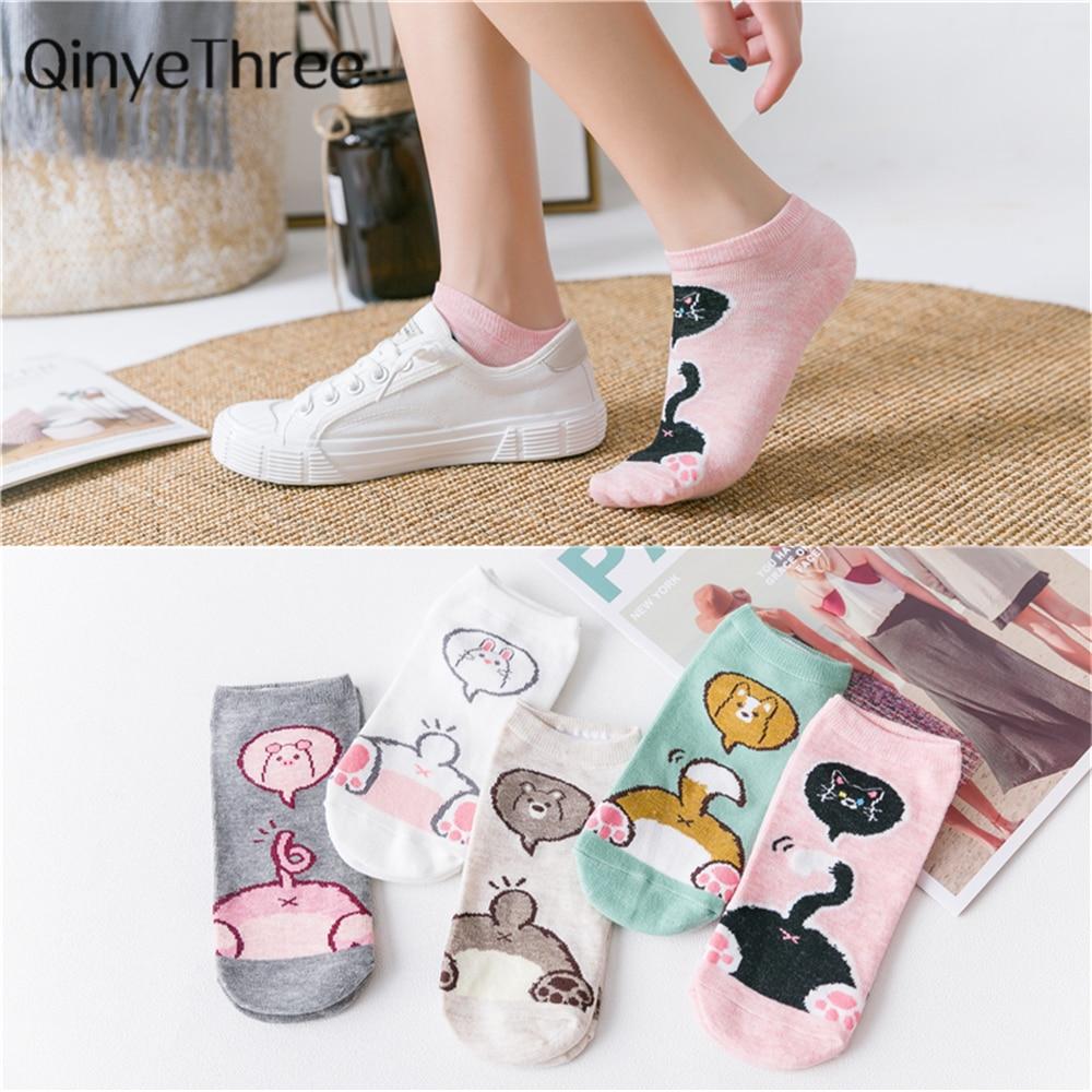 Cute Girls Funny Cartoon Animal Tail Little Bear Dog Cat Rabbit Socks Puppy Kitten Bunny Piggy Ankle Socks Novelty Gift