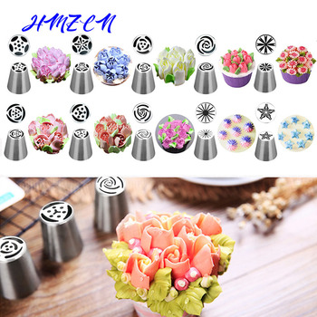 1PC Russian Piping Tips Stainless Steel Pastry Nozzles For Cream With Pastry Bag Cake Tools Icing Piping Confectionery Tip sophronia 90pcs set pastry nozzles and korean style stainless steel pastry piping nozzles tips russian tulip set cs096