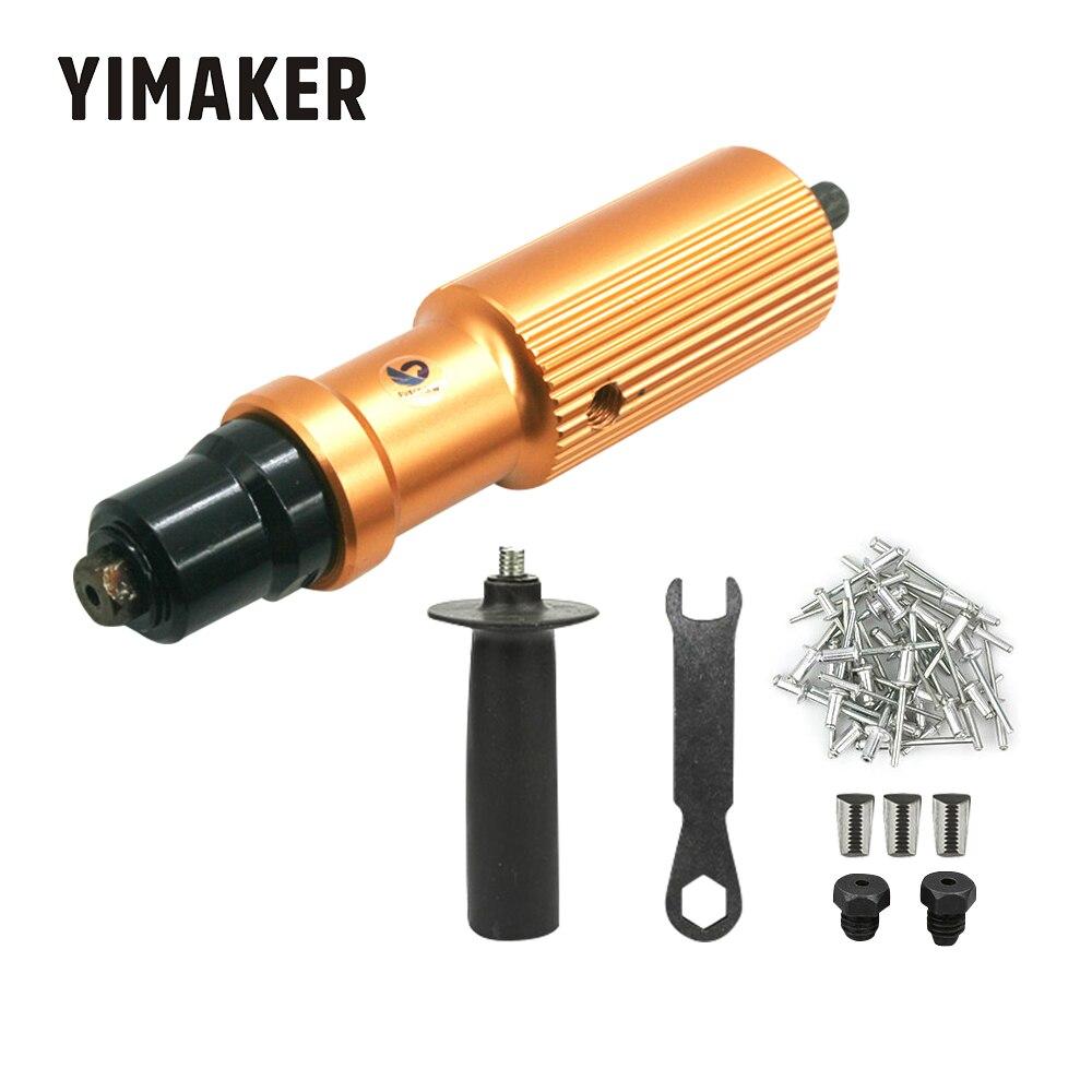 Электрический пистолет YIMAKER с заклепками, инструмент для клепки для электрической дрели, заклепки, пистолет, вставляемый адаптер