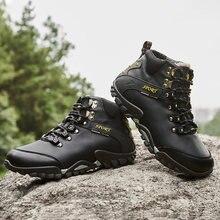 Новинка 2021 мужские зимние теплые ботинки походные треккинговые