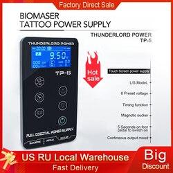 الوشم امدادات الطاقة Tatuagem لآلات الوشم شاشة تعمل باللمس مصدر TP-5 الرقمية LCD ماكياج مزدوج الوشم امدادات الطاقة