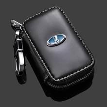 Чехол для автомобильного ключа из натуральной кожи чехол бумажник
