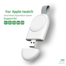 For Apple Watch Portable Wireless Charger For iwatch Wireless Charging Apple Watch Series