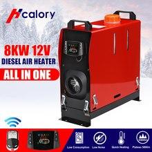 Aquecedor de carro tudo em um 8kw ar diesels calefator vermelho 1-8kw 12v/24v um furo aquecedor de carro para caminhões de webasto motor + interruptor de chave lcd