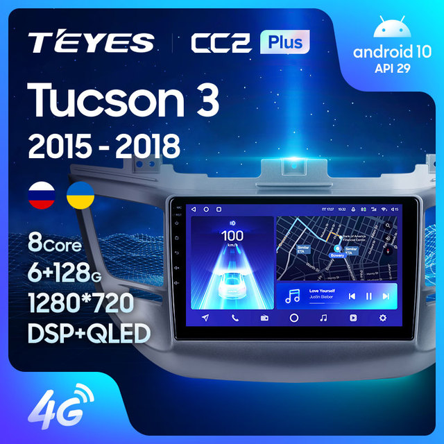 TEYES CC2L и CC2 Plus Штатная магнитола For Хендай Туксон 3 For Hyundai Tucson 3 2015 - 2018 Android до 8-ЯДЕР до 6 + 128ГБ 16*2EQ + DSP 2DIN автомагнитола 2 DIN DVD GPS мультимедиа автомобиля головное устройство 1