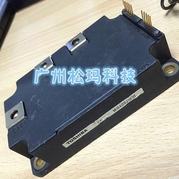 PIM MIG400J101H 400A 600V intelligent modules ensure the quality--SMKJ