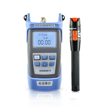 Fiber-Optic-Tool-Kit Locator Optical-Power-Meter-Tester Visual-Fault FTTH with 10MW Red