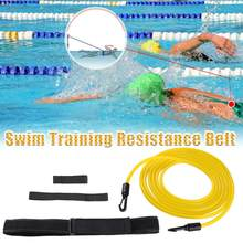 Регулируемый тренировочный эластичный пояс для плавания, 4 м