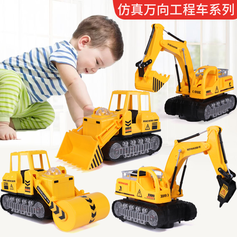 CHILDREN'S Toy Large Size Electric Universal Bulldozing Excavator Light Music Electric Engineering Car Model Stall Hot Selling