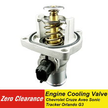 ZeroClearance 55578419 96984104 алюминиевый корпус термостата в сборе для Chevy Cruze Aveo Sonic Orlando G3 охлаждающий клапан двигателя