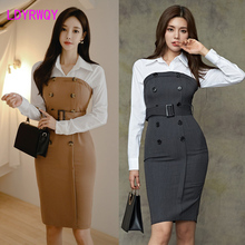 2019 winter new base hit color temperament waist professional sexy Korean version of the ladies dress