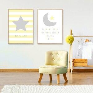 Image 1 - Bismillah Islamischen Wand Kunst Kinderzimmer Dekor Yelllow und Grau Leinwand Malerei Muslimischen Poster Druckt Bild Geschenk Innen Wohnkultur