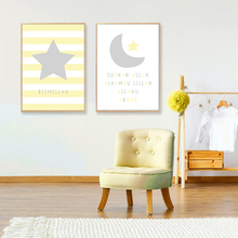 Bismillah Islamitische Wall Art Nursery Decor Yelllow en Grey Canvas Schilderij Moslim Posters Prints Foto Gift Interieur Home Decor