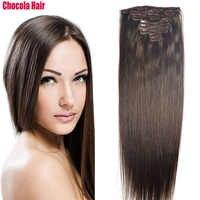 """Chocola na całą głowę brazylijska maszyna wykonana z Remy Hair 8 sztuk zestaw 120g 16 """"-28"""" naturalna z nakładką do prostowania w doczepy z ludzkich włosów"""